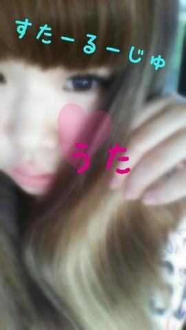 「お疲れ様ですଘ(´。•ᵕ•`)੭」04/15(04/15) 01:15 | うた 甘えん坊!!の写メ・風俗動画