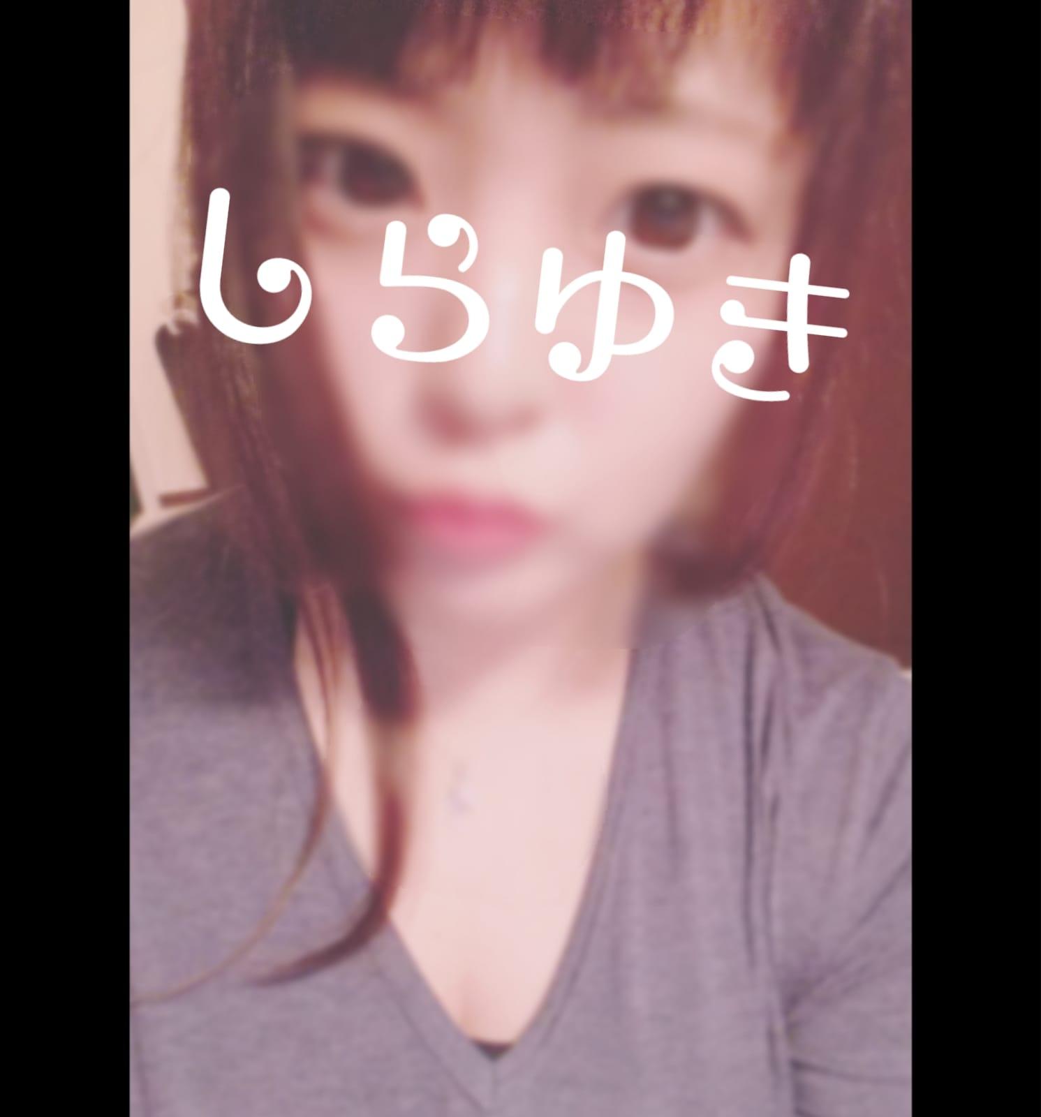 「出勤してます✋」04/15(04/15) 12:17 | しらゆきの写メ・風俗動画