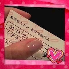 「零」04/15(04/15) 12:34 | ルミの写メ・風俗動画