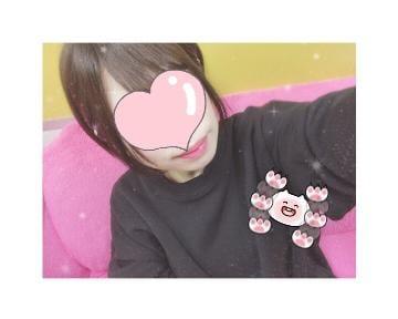 「♡」04/15(04/15) 13:21 | ちなつの写メ・風俗動画