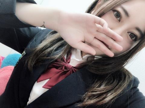 「あした」04/15(04/15) 16:08 | りりかの写メ・風俗動画
