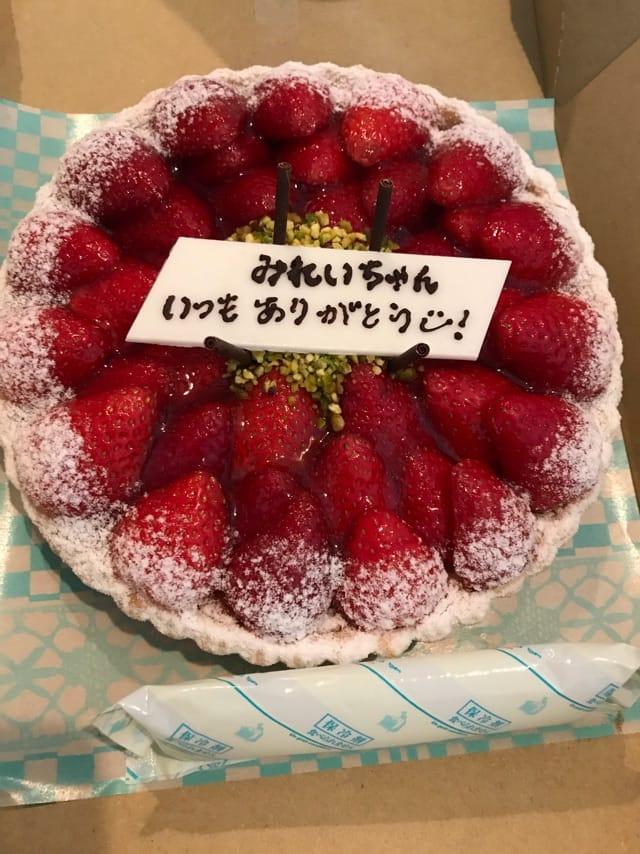 「嬉しい☆」04/15(04/15) 16:20   川崎 みれいの写メ・風俗動画