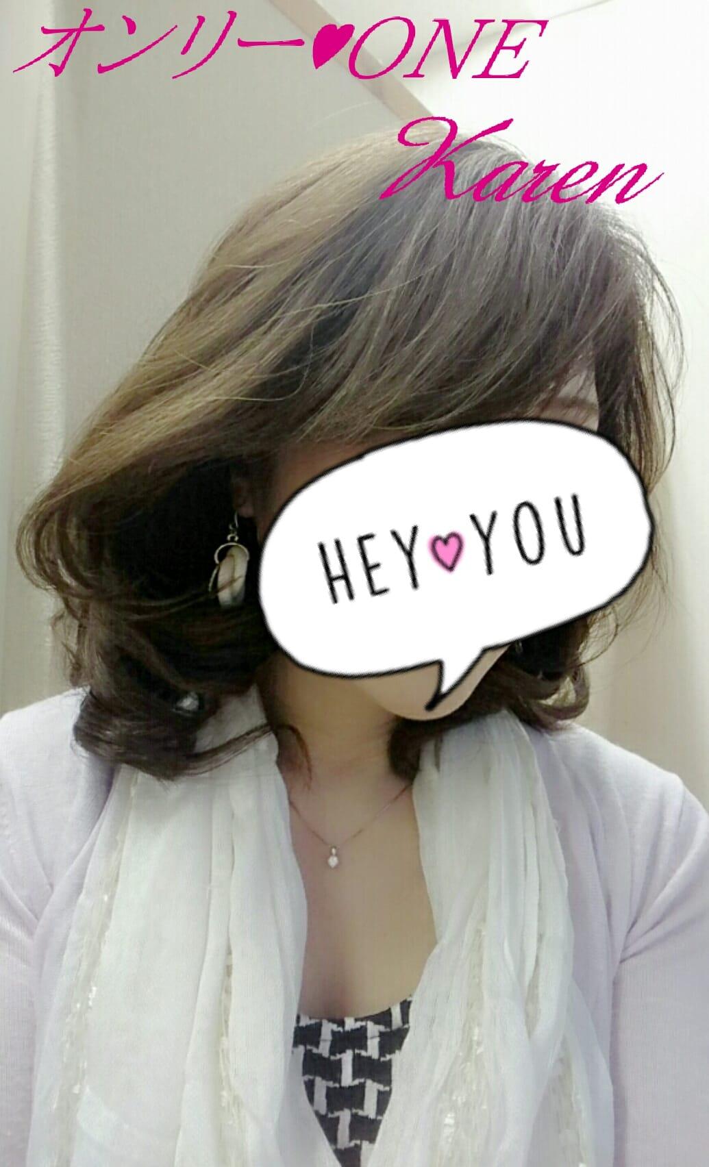 「苦手です…」04/15(04/15) 18:49 | かれんの写メ・風俗動画
