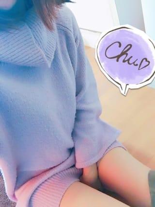 「昨日のお礼3」04/15(04/15) 21:29 | りぃなの写メ・風俗動画