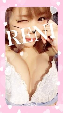 「今日♡♡」04/16(04/16) 17:50 | れにの写メ・風俗動画