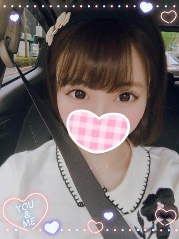 「♡」04/16(04/16) 18:36 | ゆうの写メ・風俗動画