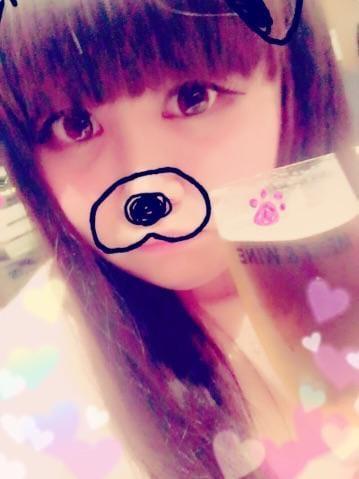 「幸せの瞬間♡」04/16(04/16) 19:00 | なるみの写メ・風俗動画
