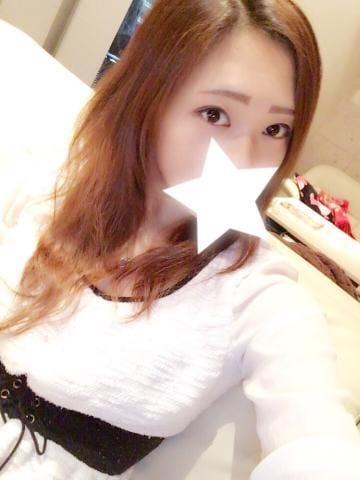 「よっしゃああ♡」04/17(04/17) 02:09 | くみの写メ・風俗動画