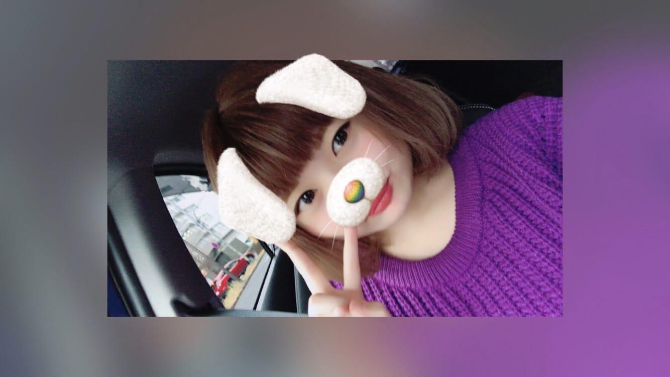 「ありがとう★」04/17(04/17) 03:47 | ゆめ 即尺無料!!の写メ・風俗動画