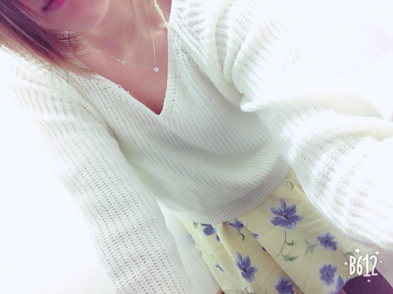 「ごめんなさい!」04/17(04/17) 11:43 | さくらの写メ・風俗動画
