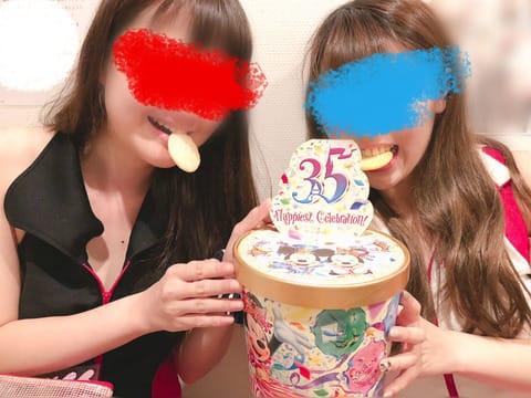 「いぇ~い!」04/17(04/17) 12:13 | No.39 初音の写メ・風俗動画