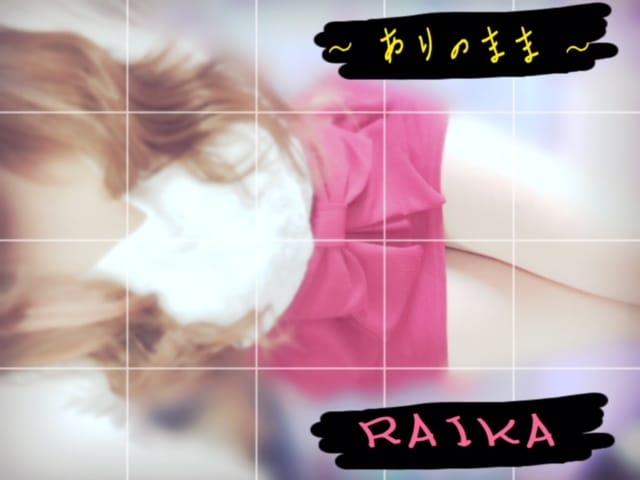 「やほー*°」04/17(04/17) 18:22 | らいかの写メ・風俗動画