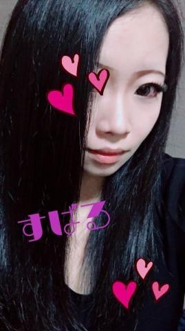 「花粉フィーバー」04/17(04/17) 19:18   すばるの写メ・風俗動画