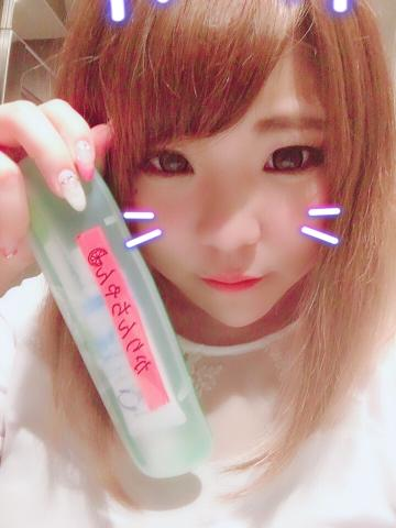 「お礼★」04/17(04/17) 20:03   かりんの写メ・風俗動画
