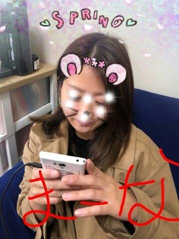 「こんばんは( ??? )」04/17(04/17) 20:21 | まなの写メ・風俗動画