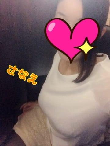 「今日も元気にぃ」04/17(04/17) 20:38 | 紗苗(さなえ)の写メ・風俗動画