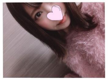 「♡」04/17(04/17) 21:15   こはくの写メ・風俗動画