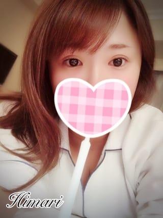 「似た者同士」04/17(04/17) 23:15 | ひまりの写メ・風俗動画