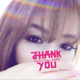 「ありがとう?」04/17(04/17) 23:49 | セラの写メ・風俗動画