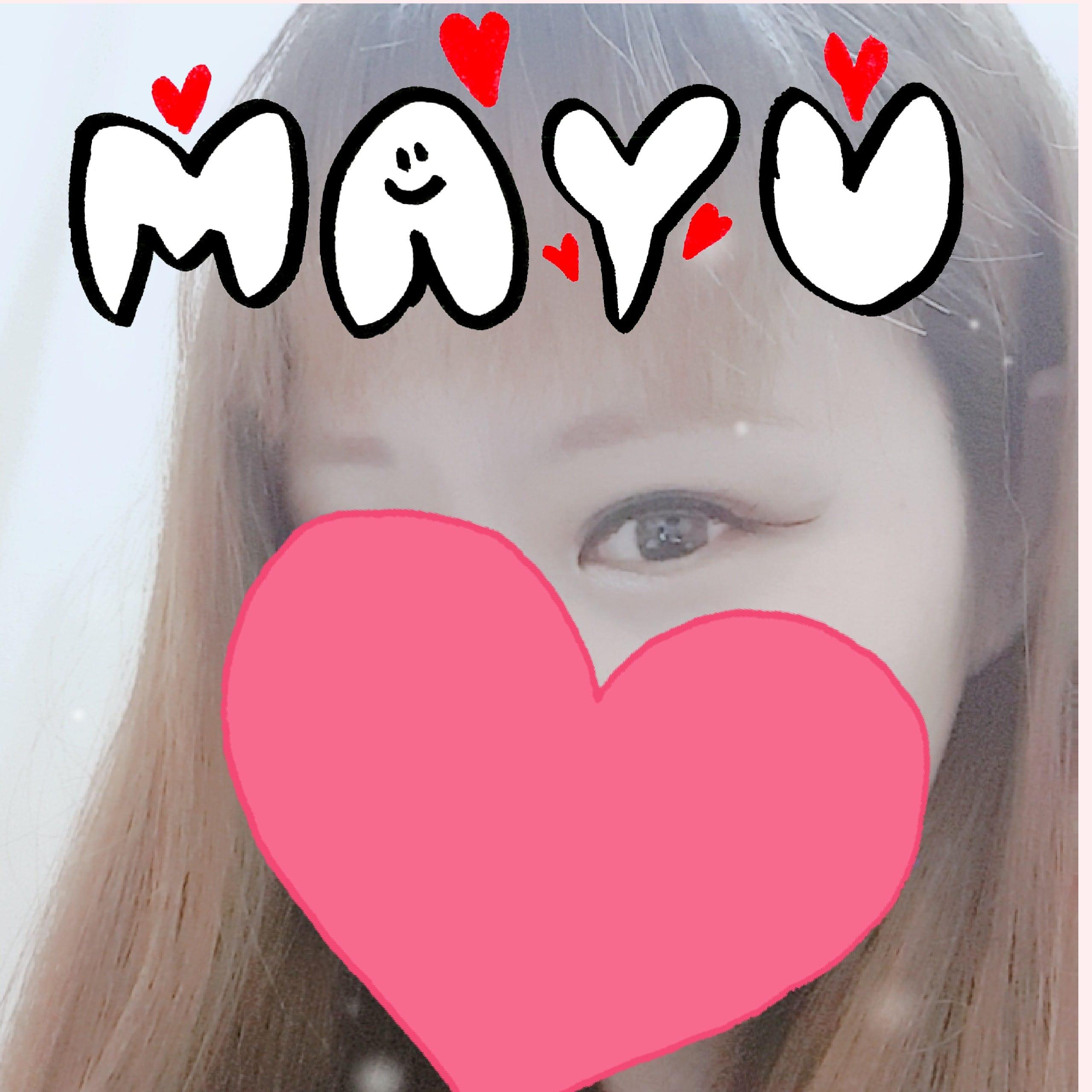 「おれーい♪♪」04/18(04/18) 02:14   まゆの写メ・風俗動画