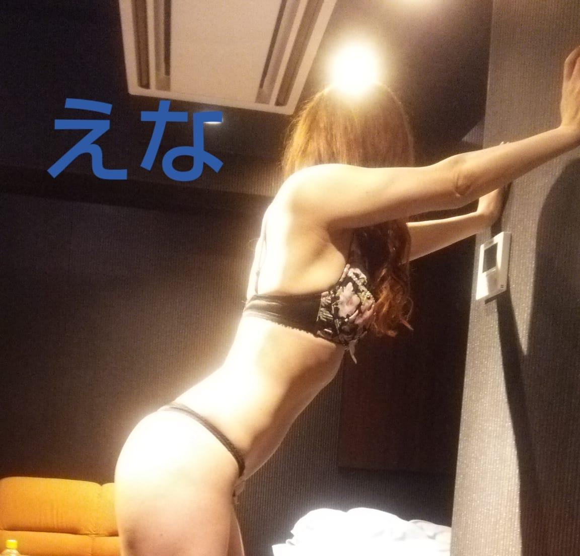 「あと少し」04/18(04/18) 03:09   えなの写メ・風俗動画