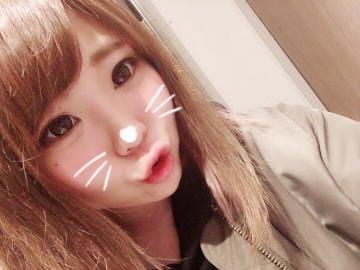 「お礼、退勤★」04/18(04/18) 04:22   かりんの写メ・風俗動画