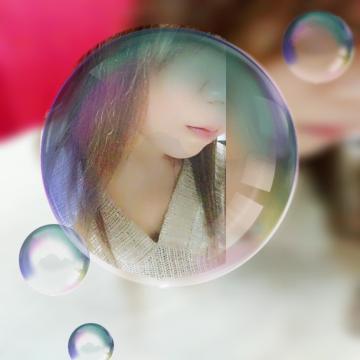 「★お礼★ 〜Marina〜」04/18(04/18) 04:57 | まりな★清楚系★敏感で濡れやすい・・♪の写メ・風俗動画