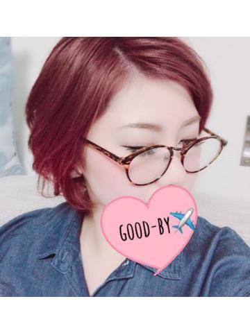 「行ってきまー????」04/18(04/18) 08:09 | 芽依(めい)の写メ・風俗動画