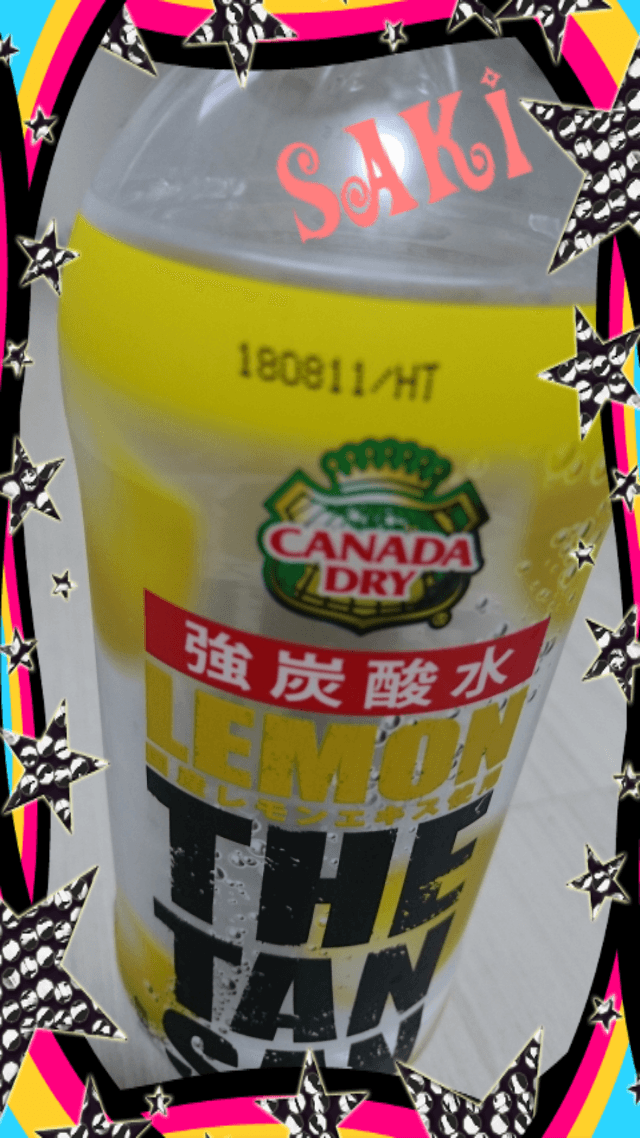 「飲みたい夜…」04/18(04/18) 09:54 | 名取 咲の写メ・風俗動画