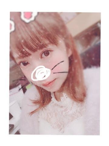 「♡」04/18(04/18) 11:15   こはくの写メ・風俗動画