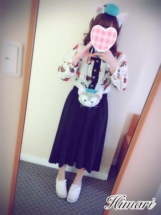 「雨女」04/18(04/18) 11:37 | ひまりの写メ・風俗動画