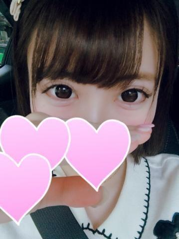 「おはちゃん♡」04/18(04/18) 13:54 | ゆうの写メ・風俗動画
