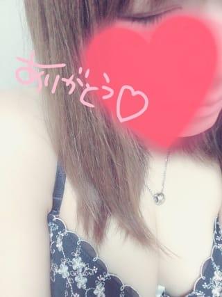 「うれし(ᐥᐜᐥ)♡ᐝ」04/18(04/18) 15:50 | Madoka-まどか-の写メ・風俗動画