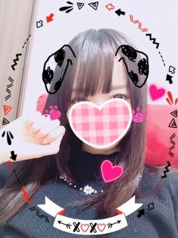 「りめんばーみー」04/18(04/18) 18:31 | りおの写メ・風俗動画