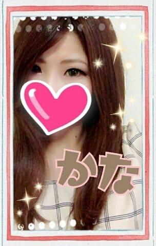 「♡ありがとう♡」04/18(04/18) 18:58 | かなの写メ・風俗動画