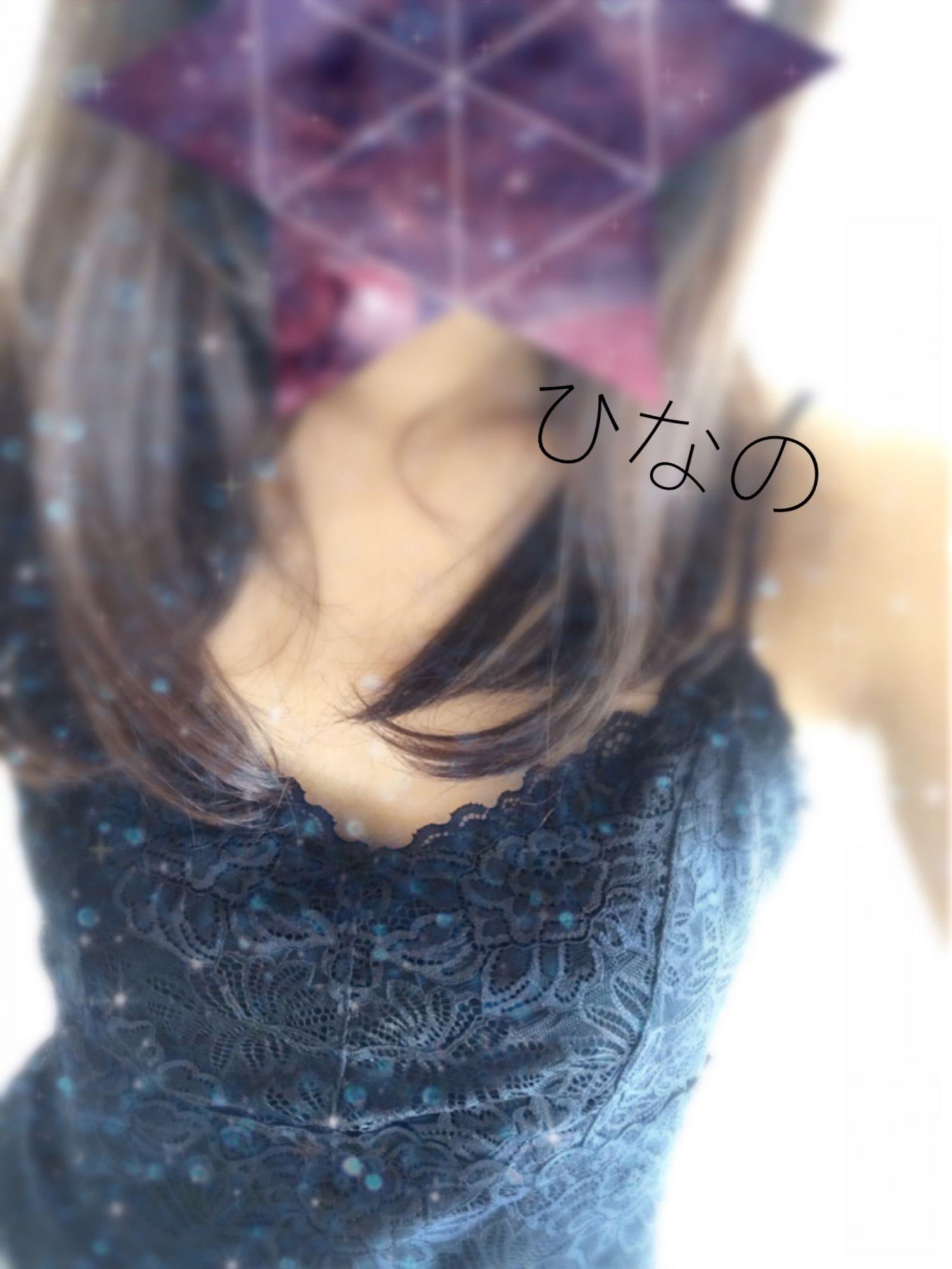 「やっほー?」04/18(04/18) 19:09   ひなのの写メ・風俗動画