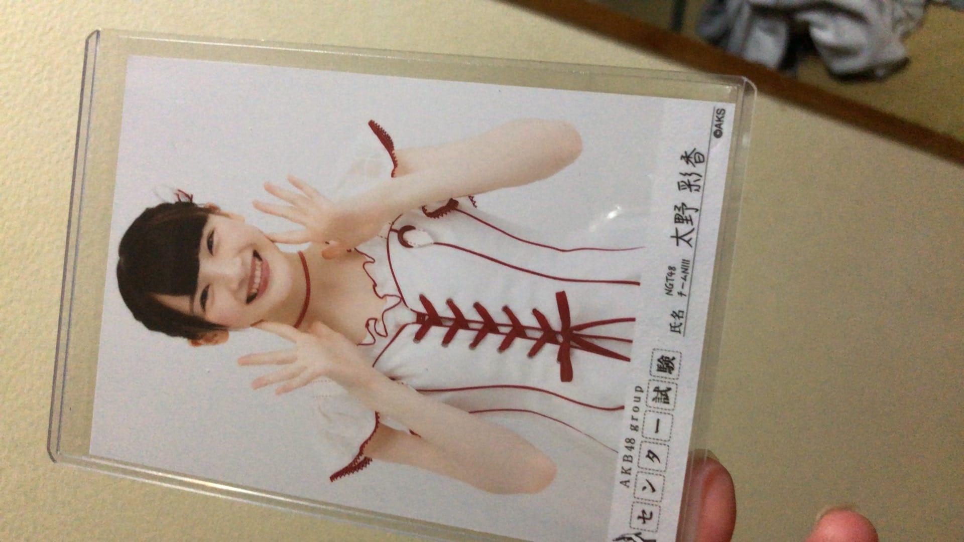 「寝落ちしたー(´;ω;`)」04/18(04/18) 20:43   こじこじちゃんの写メ・風俗動画
