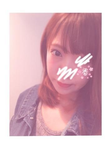 「♡」04/18(04/18) 20:46   こはくの写メ・風俗動画