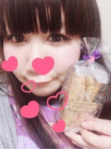 「ありがとう♡」04/18(04/18) 21:07 | なるみの写メ・風俗動画