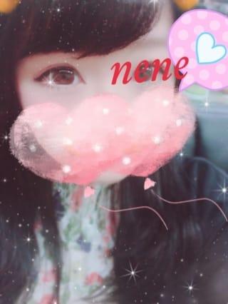 「やばみ♡笑」04/18(04/18) 21:43   ねねの写メ・風俗動画