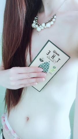「♡お礼です♡」04/18(04/18) 23:05 | あいらの写メ・風俗動画