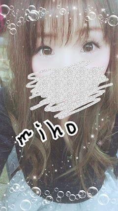 「みほです☆★」04/19(04/19) 12:28 | みほの写メ・風俗動画