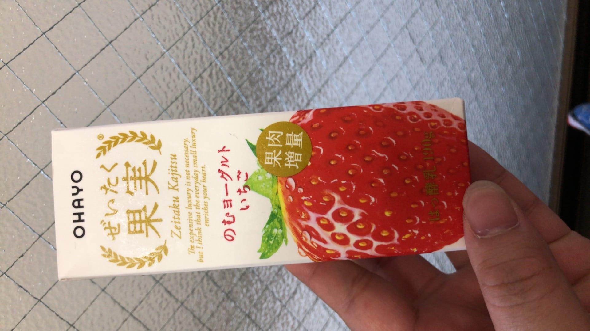 「おれい」04/19(04/19) 13:16   こじこじちゃんの写メ・風俗動画