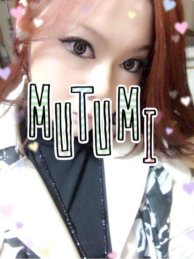 「出勤ですょ〜」04/19(04/19) 18:58 | むつみの写メ・風俗動画