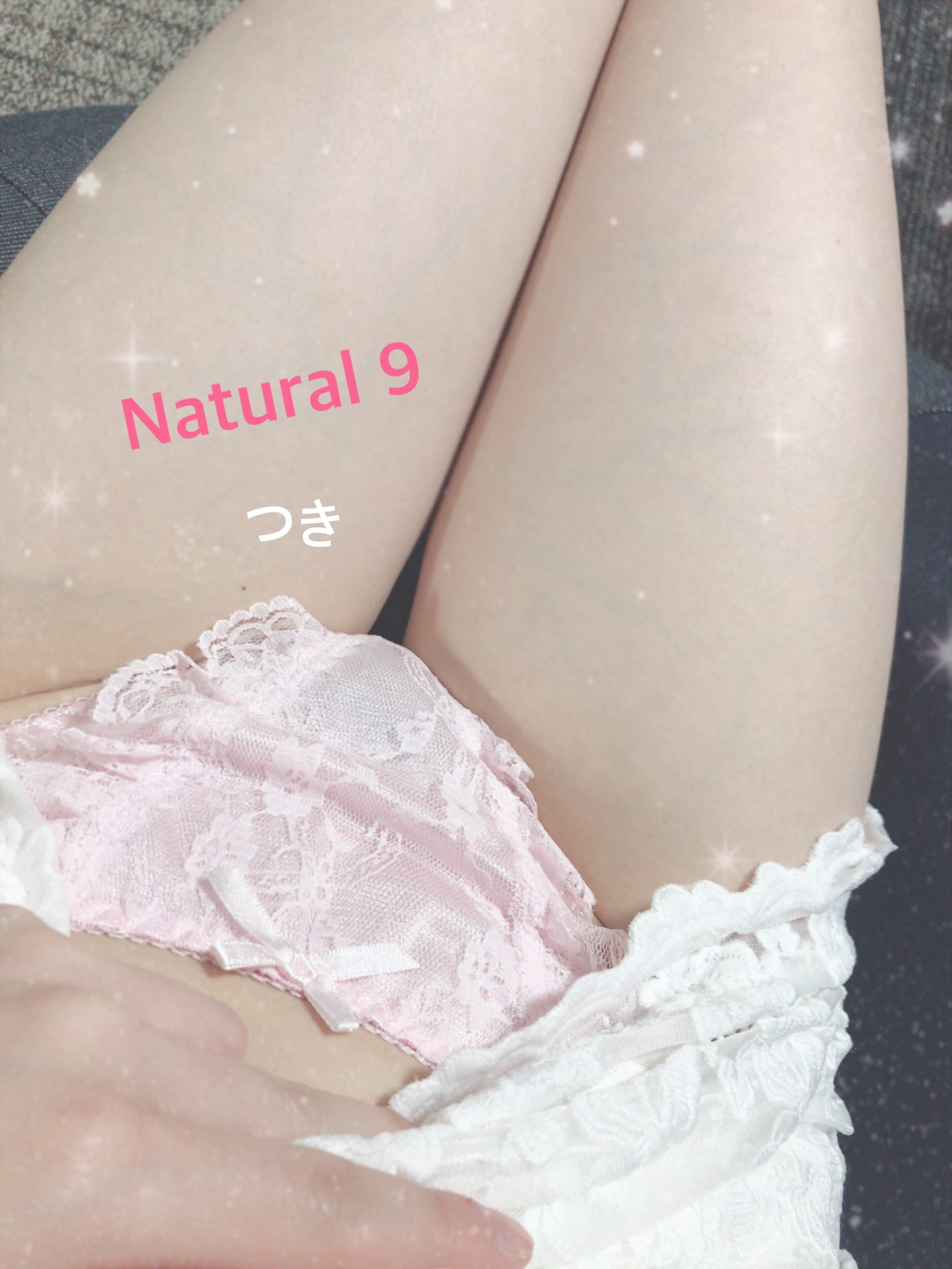 「こんばんわん✩」04/19(04/19) 19:47 | つきの写メ・風俗動画