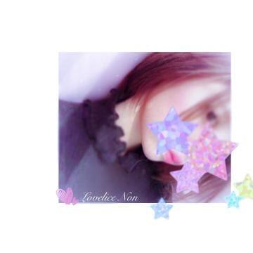 「ありがとう?」04/20(04/20) 00:00 | 音【ノン】の写メ・風俗動画