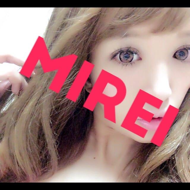 「お礼♡」04/20(04/20) 02:12 | みれいの写メ・風俗動画