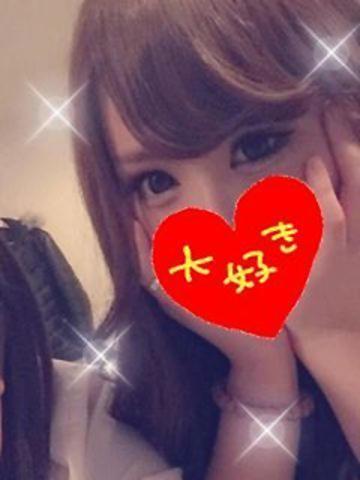 「(๑⃙⃘ˊ꒳ˋ๑⃙⃘)ᵗᑋᵃᐢᵏ ᵞᵒᵘ ¨̮」04/20(04/20) 02:21 | ゆずの写メ・風俗動画