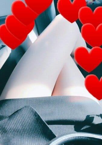 「今日のお礼」04/20(04/20) 09:07 | 本間 つばさの写メ・風俗動画