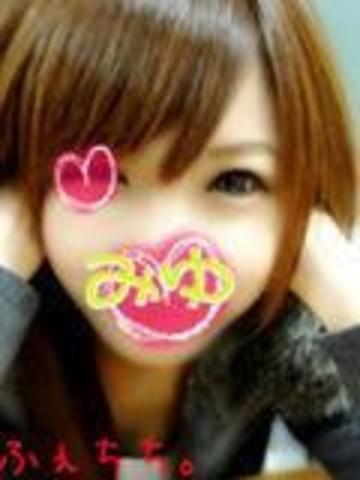 「アプレのF様へ♥」04/20(04/20) 11:33 | ミユの写メ・風俗動画